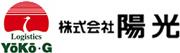 株式会社陽光